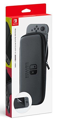 Nintendo Switch キャリングケース (画面保護シート付き)