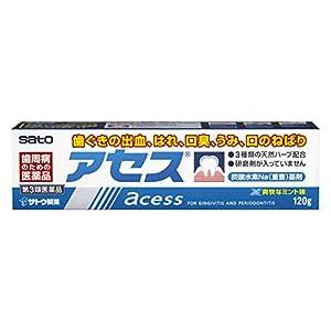 【第3類医薬品】アセス 120gの関連商品2