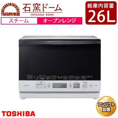 RoomClip商品情報 - ER-PD7-W 東芝 簡易スチームオーブンレンジ 石窯ドーム