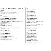 フルトヴェングラー 帝国放送局 (RRG) アーカイヴ 1939-45 (Furtwangler | Berliner Philharmoniker | RRG) [22SACD + 1DVD(Bonus)] [輸入盤] [日本語帯・解説付]