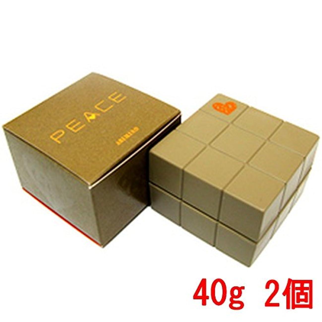 コットンヒューマニスティック維持するアリミノ ピース プロデザイン ソフトワックス40g ×2個 セット arimino PEACE