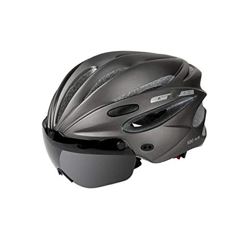 行政住所勃起CQIANG 気流自転車用ヘルメット、型内補強スケルトン付き、ゴーグル付き、58-62cm頭の円周に適した、オレンジ、グレー、グリーン、レッド、ブラック ComfortSafety