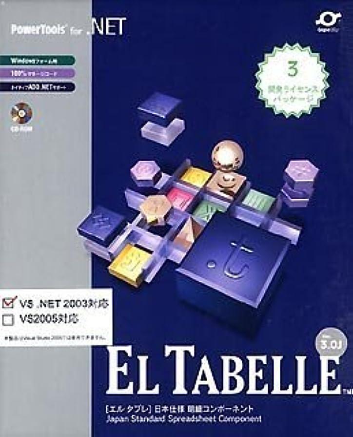 神経障害採用する溶接EL Tabelle for .NET 3.0J 3開発ライセンスパッケージ