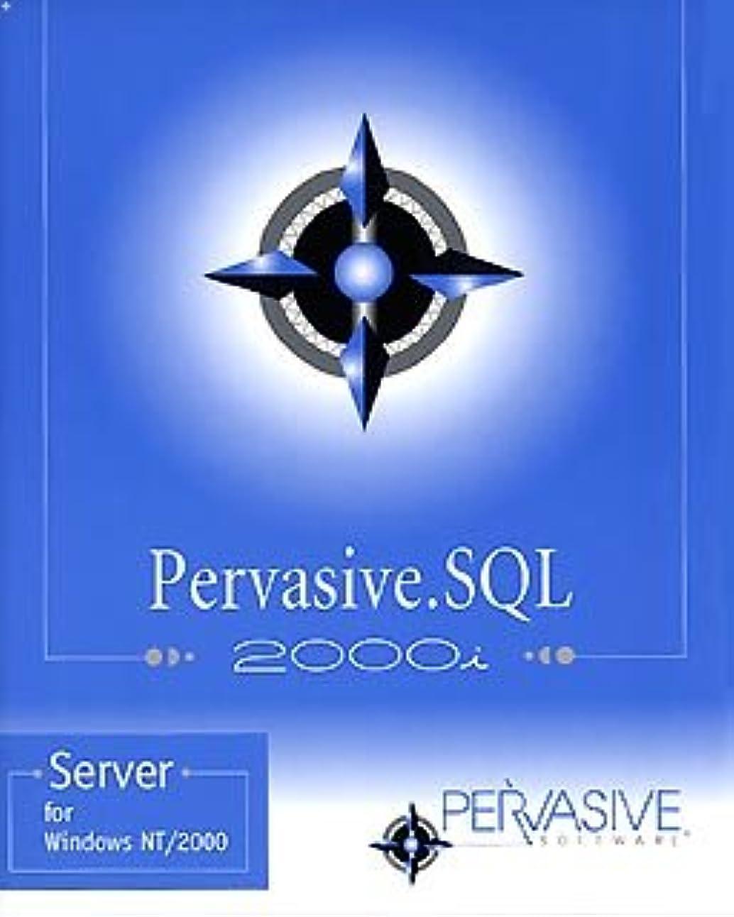 赤道平手打ち離れてPervasive.SQL 2000i for Windows NT/2000 10ユーザ