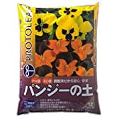 【第一園芸】パンジーの土 12L×2袋セット