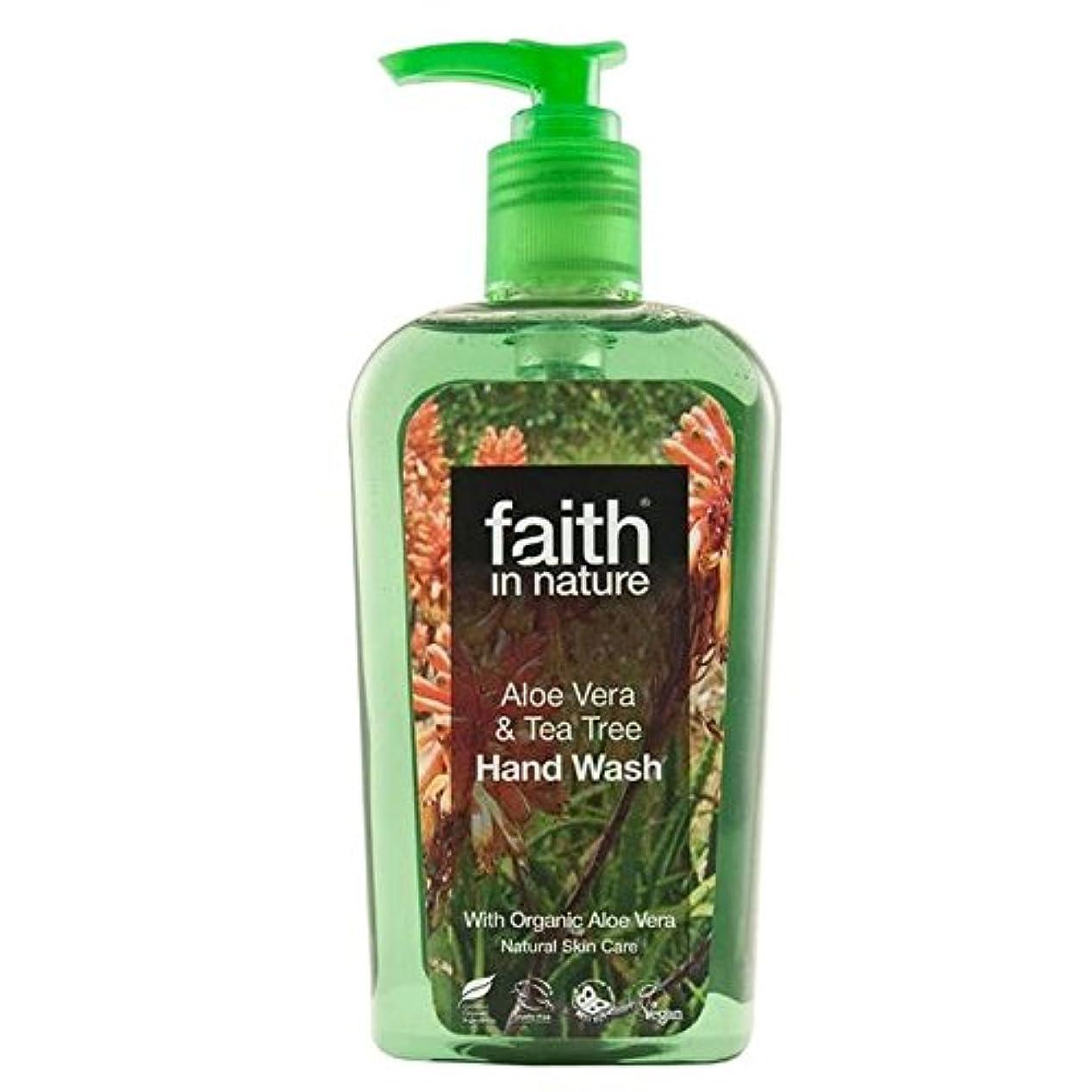 ウィンクネックレスつまずくFaith in Nature Aloe Vera & Tea Tree Handwash 300ml (Pack of 4) - (Faith In Nature) 自然のアロエベラ&ティーツリー手洗いの300ミリリットル...