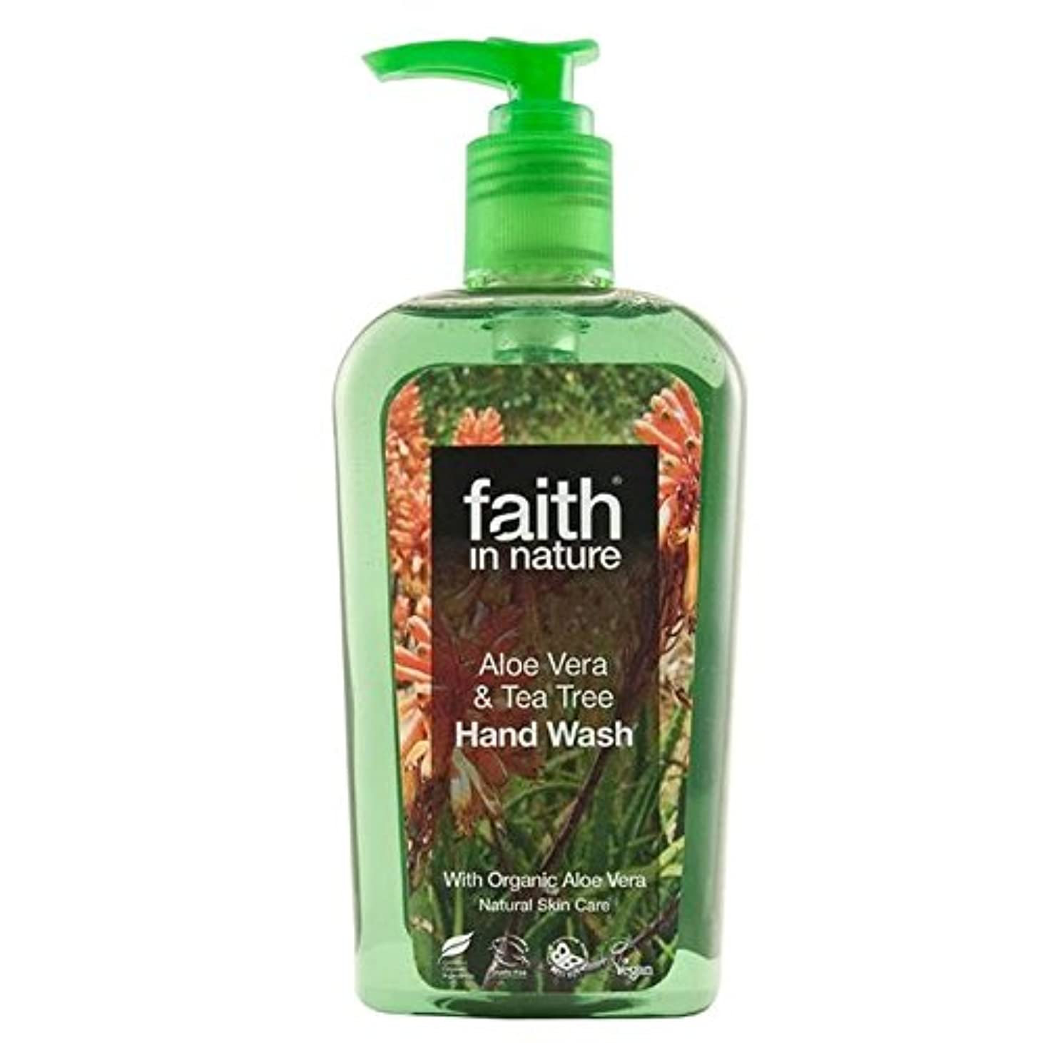 驚いた悪意のある神のFaith in Nature Aloe Vera & Tea Tree Handwash 300ml (Pack of 4) - (Faith In Nature) 自然のアロエベラ&ティーツリー手洗いの300ミリリットル...