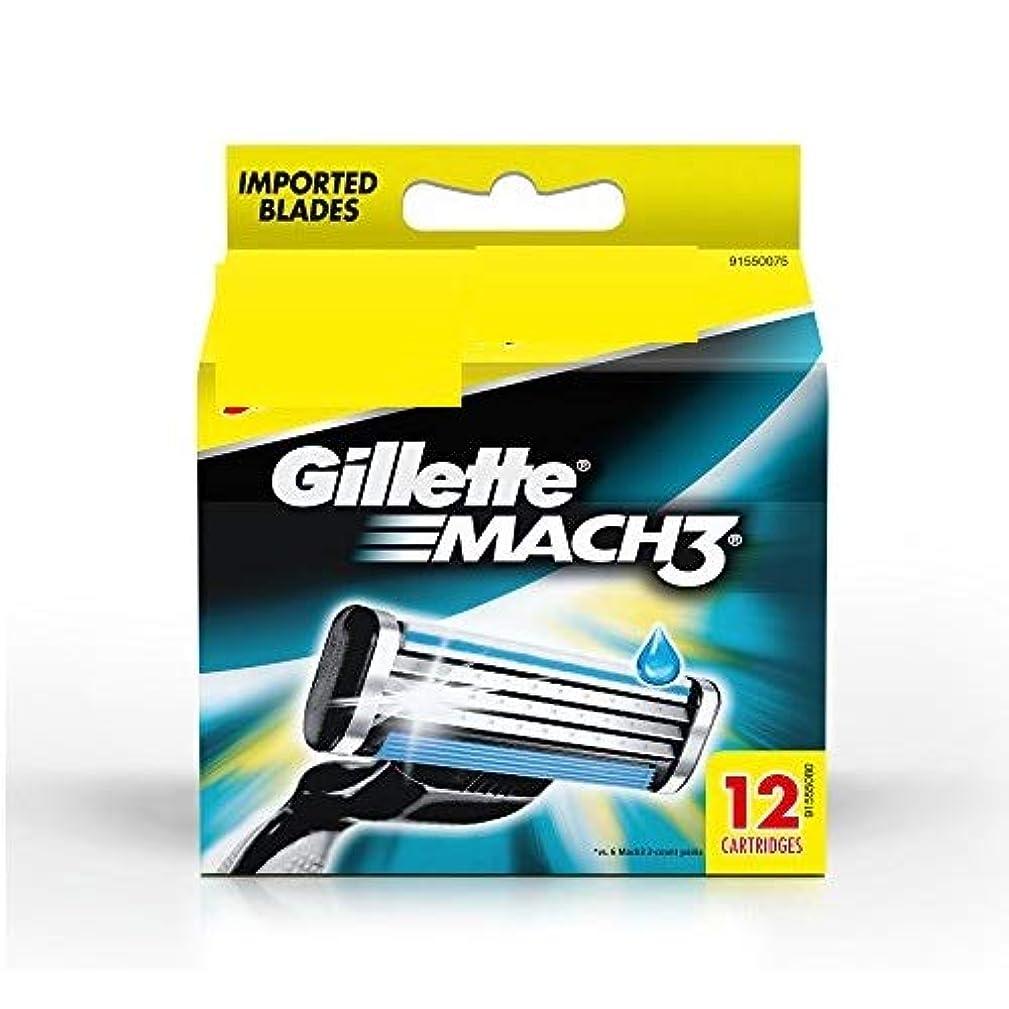 冷淡な定期的に次Gillette Mach3 Blade 12 cartridges