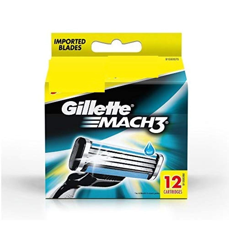 気づかない肥満許可Gillette Mach3 Blade 12 cartridges