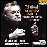 チャイコフスキー : 交響曲第1番「冬の日の幻想」&序曲「1812年」