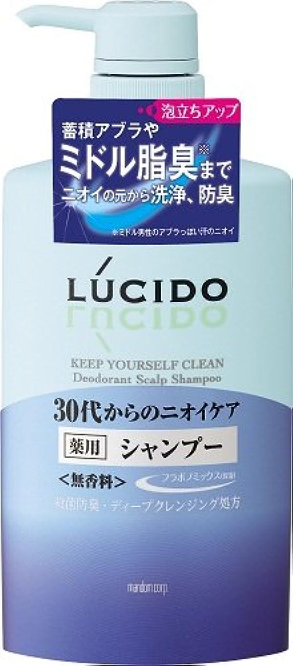 チーターセンター画面LUCIDO (ルシード) 薬用スカルプデオシャンプー(医薬部外品) 450mL