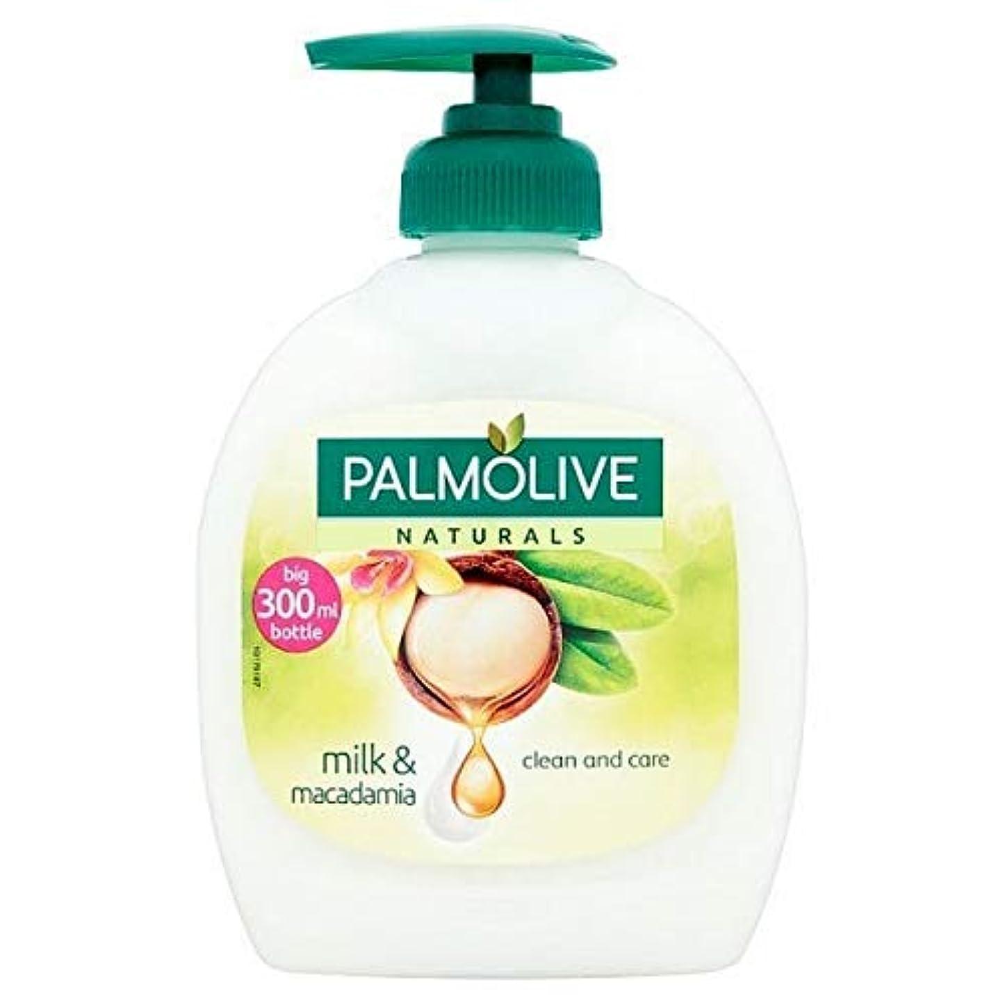 戦艦叱る印刷する[Palmolive ] パルモライブナチュラルマカダミア&バニラ液体手洗いの300ミリリットル - Palmolive Naturals Macadamia & Vanilla Liquid Handwash 300ml [並行輸入品]