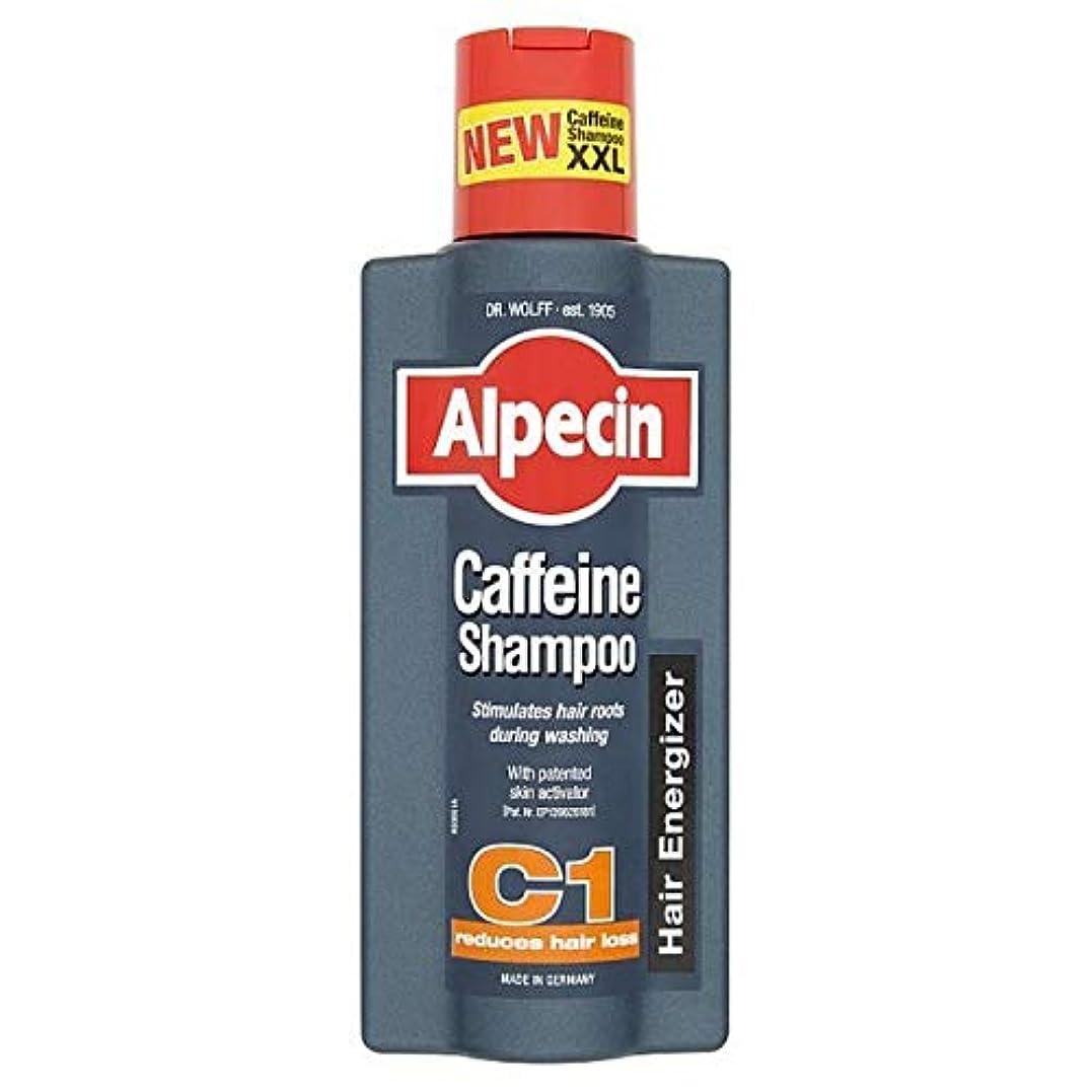 縮れた涙が出るブリーフケース[Alpecin] C1カフェインシャンプー375ミリリットルAlpecin - Alpecin C1 Caffeine Shampoo 375ml [並行輸入品]