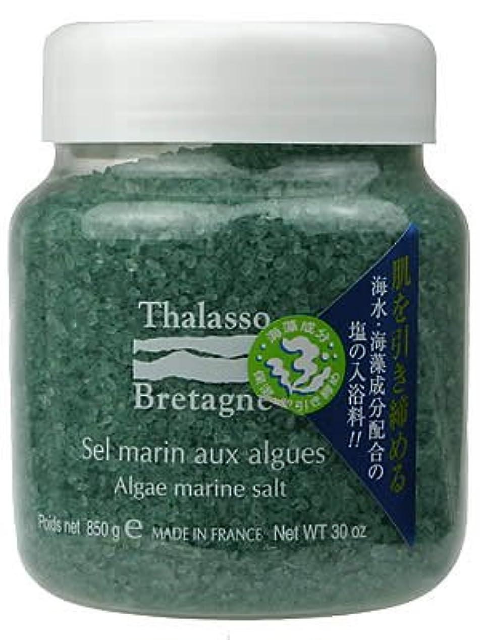 タラソドブルターニュ アルグマリンソルト 850g