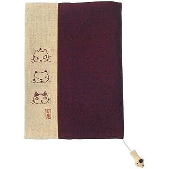 DON HIRANO ドン・ヒラノ - 和モダンな猫刺繍ブックカバー(女衆)四六判♪ボルドー