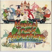 マジカル・トロッコ・アドベンチャー ― オリジナル・サウンドトラック