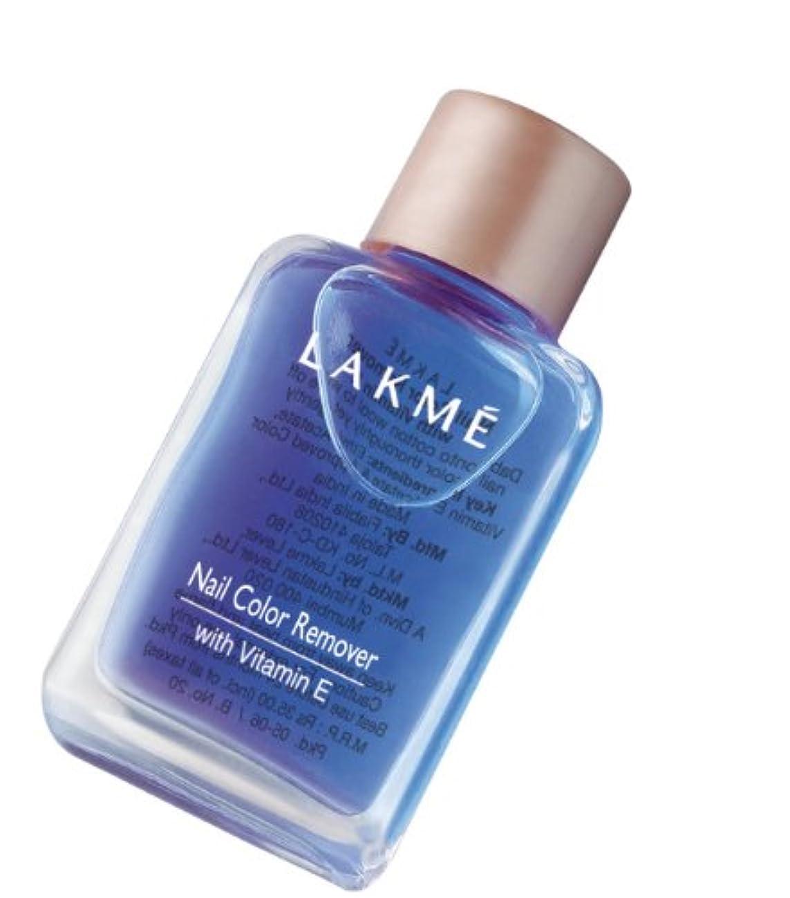 動機箱獣Lakme Nail Color Remover, 27ml