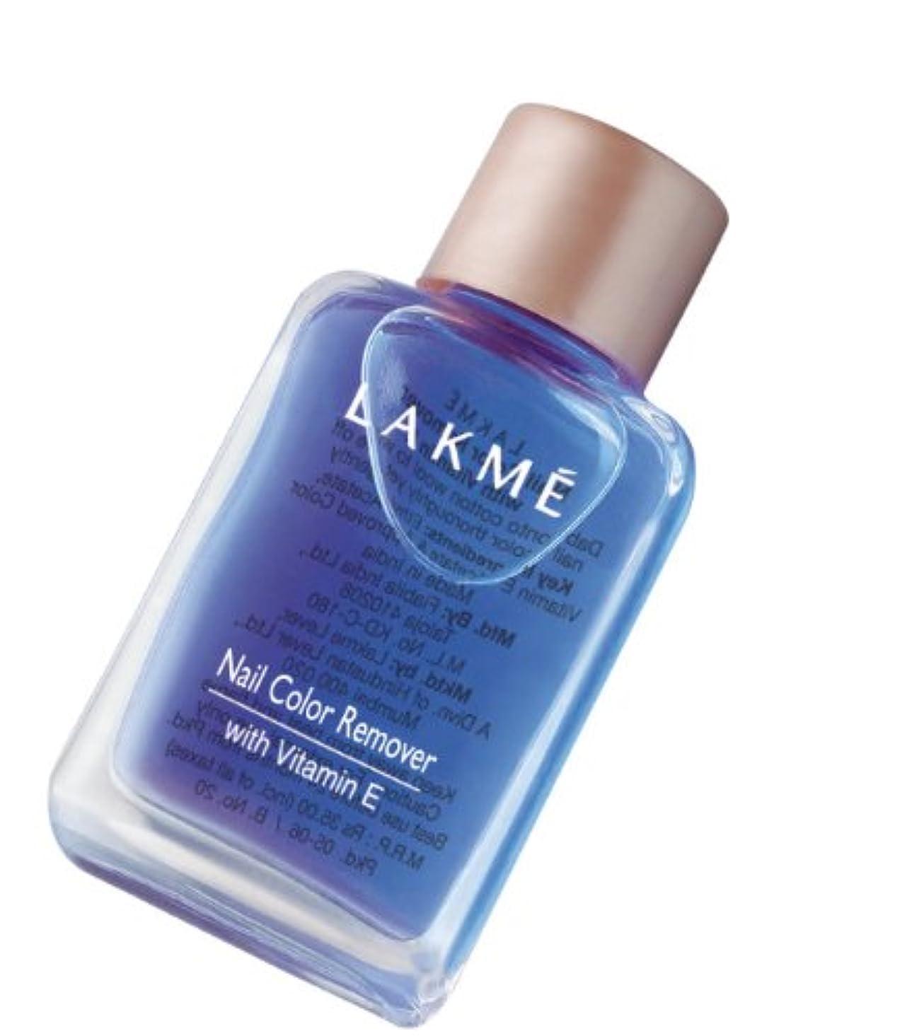 プラス噴水交響曲Lakme Nail Color Remover, 27ml