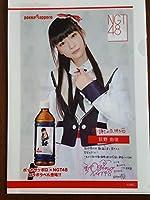 NGT48 荻野由佳 ポッカサッポロ x NGT48 クリアファイル pokka sapporo