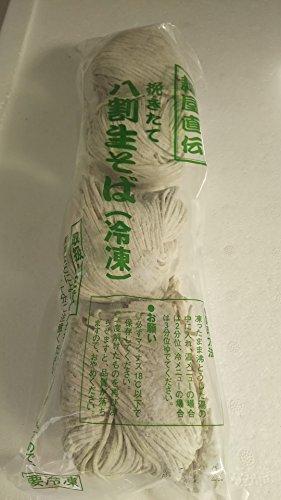 シマダヤ 「麺屋直伝」挽きたて八割生そば 130g×60個 業務用 冷凍
