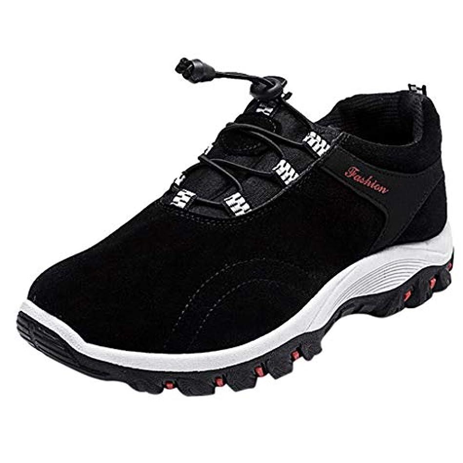 スタンド現代の幸福スニーカー メンズ ワイルド レースアップ ランニングシューズ スポーツ 滑り止め 軽量 通気 高級靴 ビジネスシューズ カジュアル ローカット 紳士靴 通勤 通学 普段用 履きやすい 運動靴 ウォーキングシューズ トレーニング 登山靴