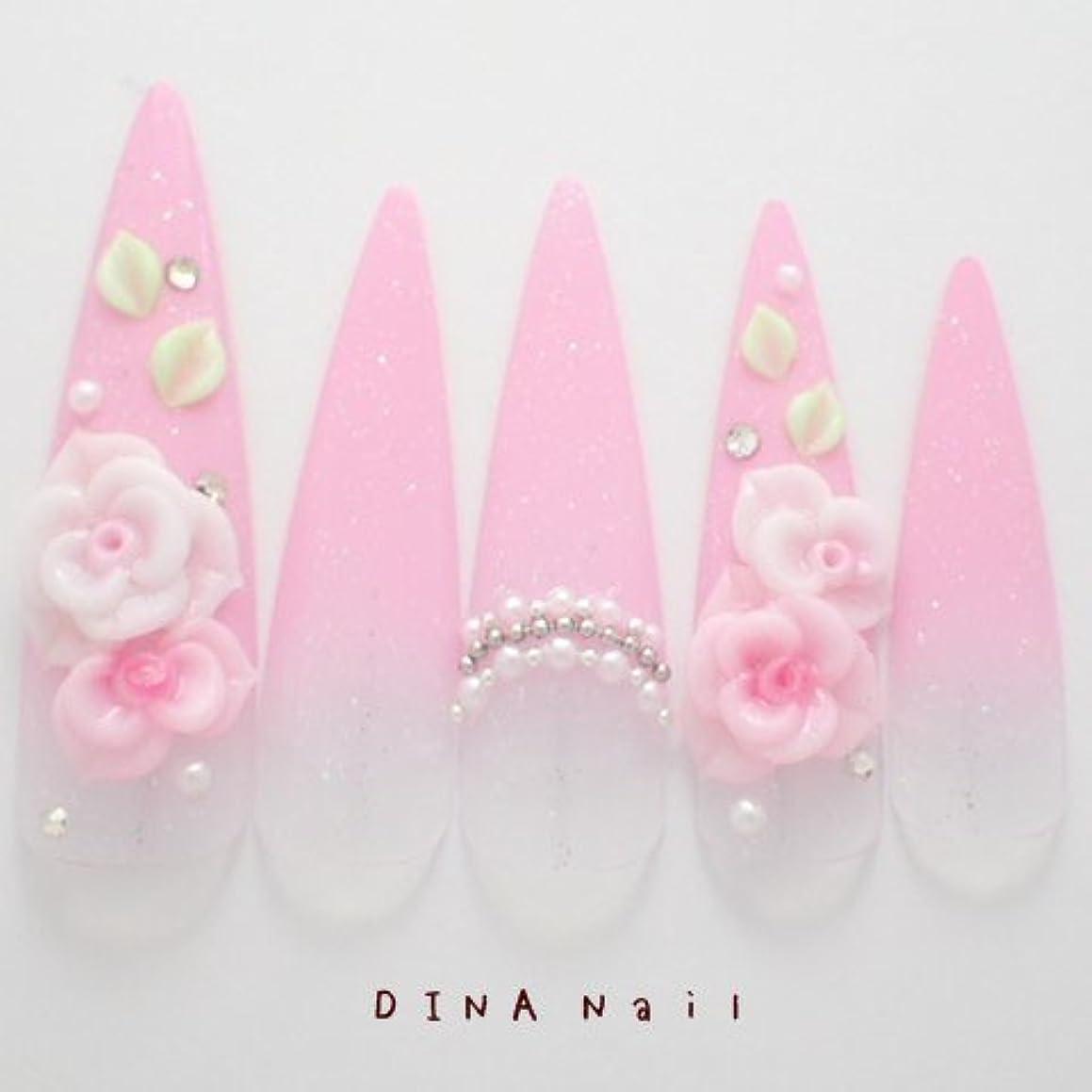 青きゅうり顔料DINAネイル ピンクグラデ3D薔薇  ロングポイントLL(05468番) ネイルチップ