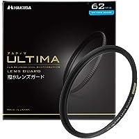 【Amazon.co.jp限定】HAKUBA 62mm レンズフィルター ULTIMA WR 透過率99.5%+ワイドバンド超低反射 撥水防汚 薄枠 日本製 レンズ保護用 AMZCF-WRUTLG62