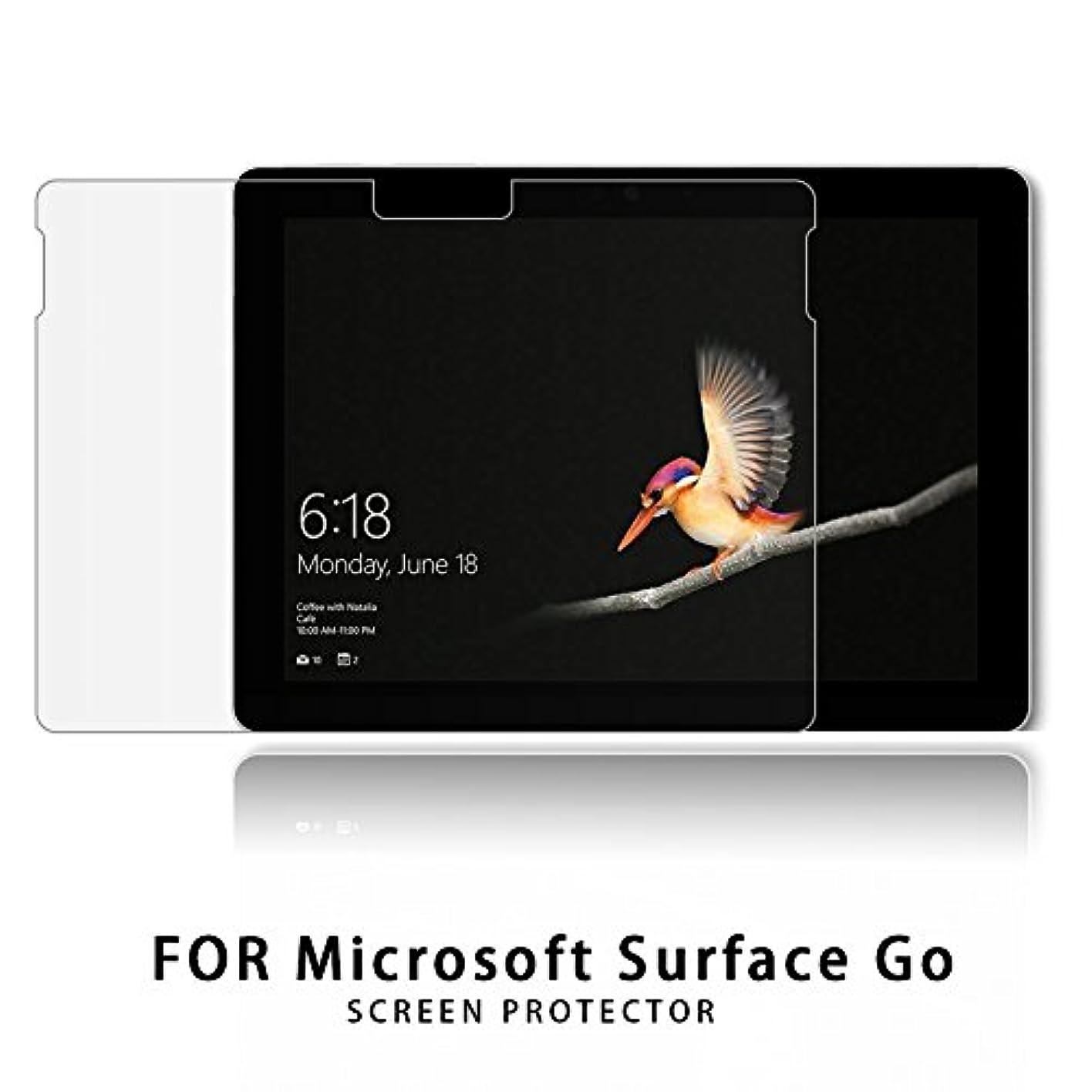 確率山コントローラNUPO マイクロソフト Surface Go ガラスフィルム 2.5D 硬度9H 飛散防止 指紋防止 高感度タッチ 極高透過率 旭硝子製 耐衝撃 Microsoft Surface Go 強化ガラス液晶保護フィルム (1枚入)