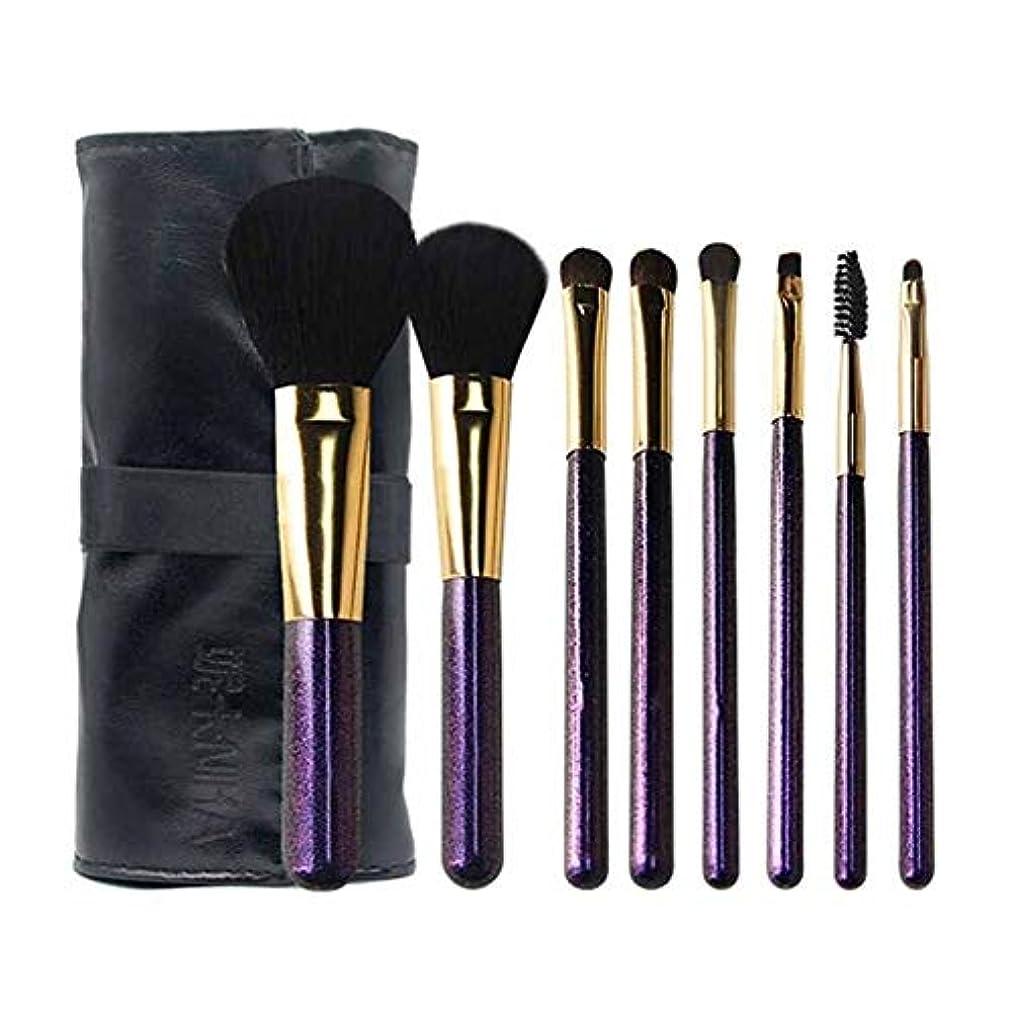 銀河無限大菊XIAOCHAOSD メイクブラシ、8スティックメイクブラシセット、プロフェッショナルメイクアップツール、高品質ファイバー髪、ソフトで滑らかな髪、快適な肌、パープル (Color : Purple)