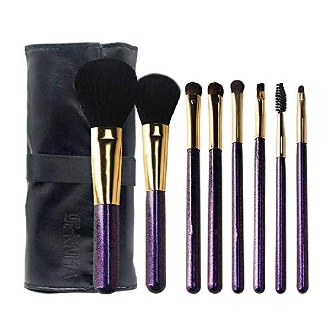 校長お別れ経験者TUOFL メイクブラシ、8スティックメイクブラシセット、プロフェッショナルメイクアップツール、高品質ファイバー髪、ソフトで滑らかな髪、快適な肌、パープル (Color : Purple)