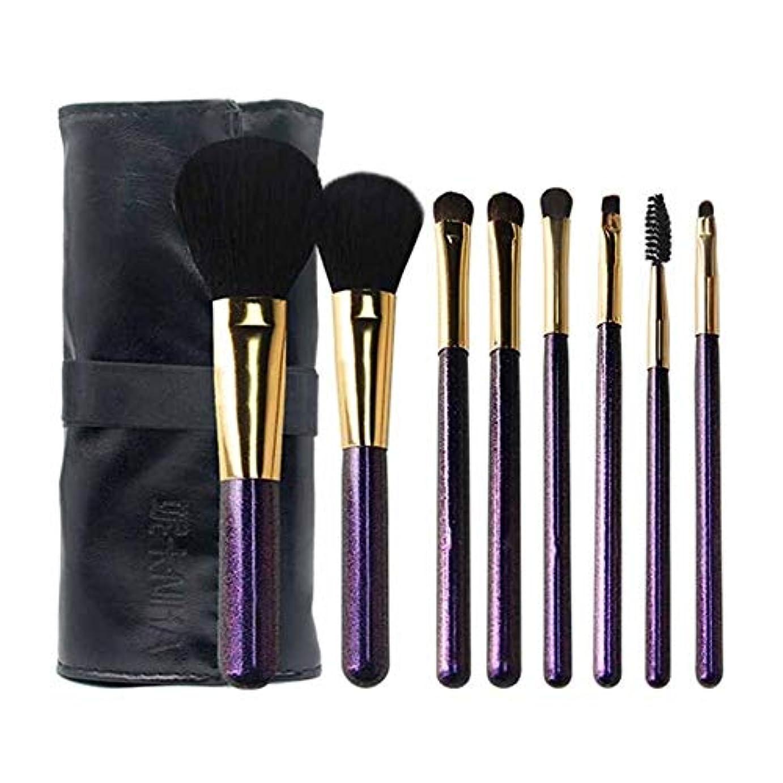 のヒープレコーダー編集者XIAOCHAOSD メイクブラシ、8スティックメイクブラシセット、プロフェッショナルメイクアップツール、高品質ファイバー髪、ソフトで滑らかな髪、快適な肌、パープル (Color : Purple)