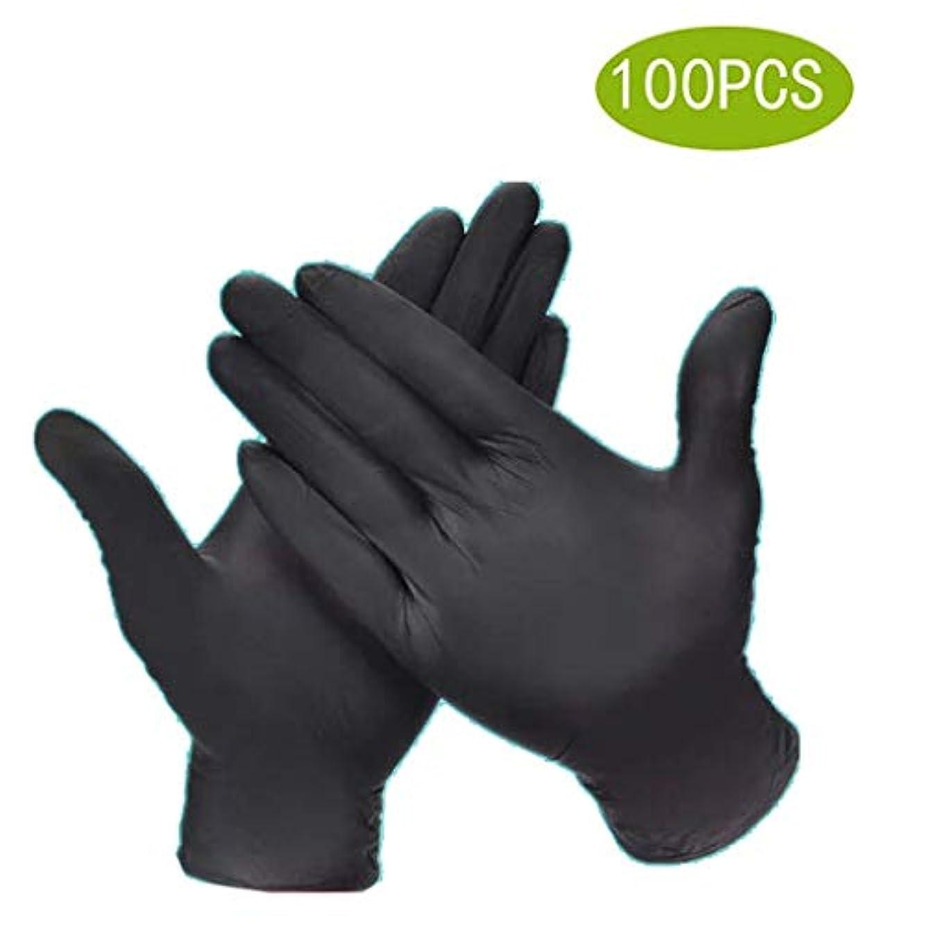 ストリップ八百屋オーチャード使い捨て手袋食品ケータリング手術ディンチン厚い黒滑り止め酸とアルカリキッチン試験/食品グレード安全用品、使い捨てハンドグローブディスペンサー[100個] (Size : M)