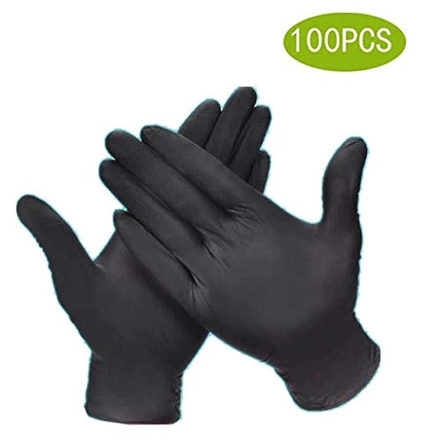 共和国口実こっそり使い捨て手袋食品ケータリング手術ディンチン厚い黒滑り止め酸とアルカリキッチン試験/食品グレード安全用品、使い捨てハンドグローブディスペンサー[100個] (Size : M)