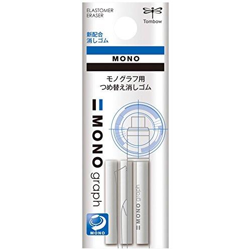 トンボ鉛筆 モノグラフ用詰め替え消しゴム ER-MG