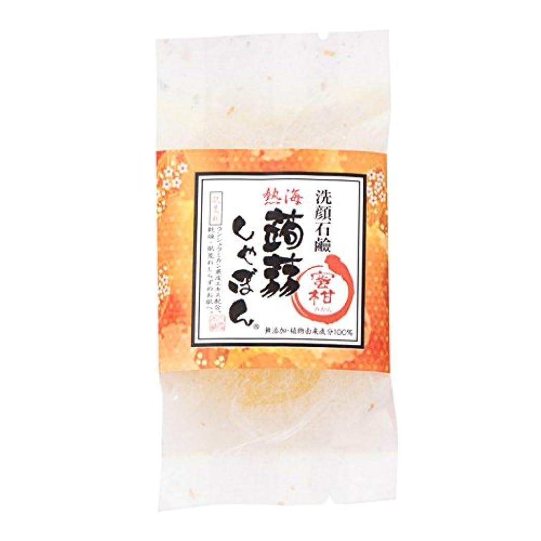小包ミニチュア文字熱海蒟蒻しゃぼん熱海 蜜柑(みかん)