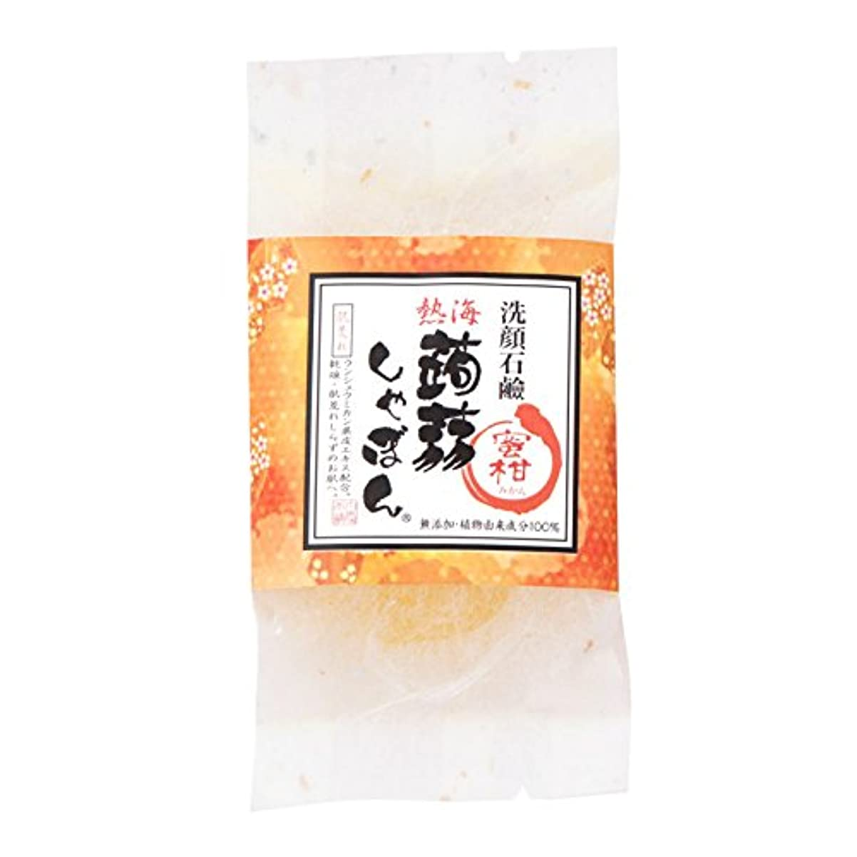 かなりの最悪ペースト熱海蒟蒻しゃぼん熱海 蜜柑(みかん)