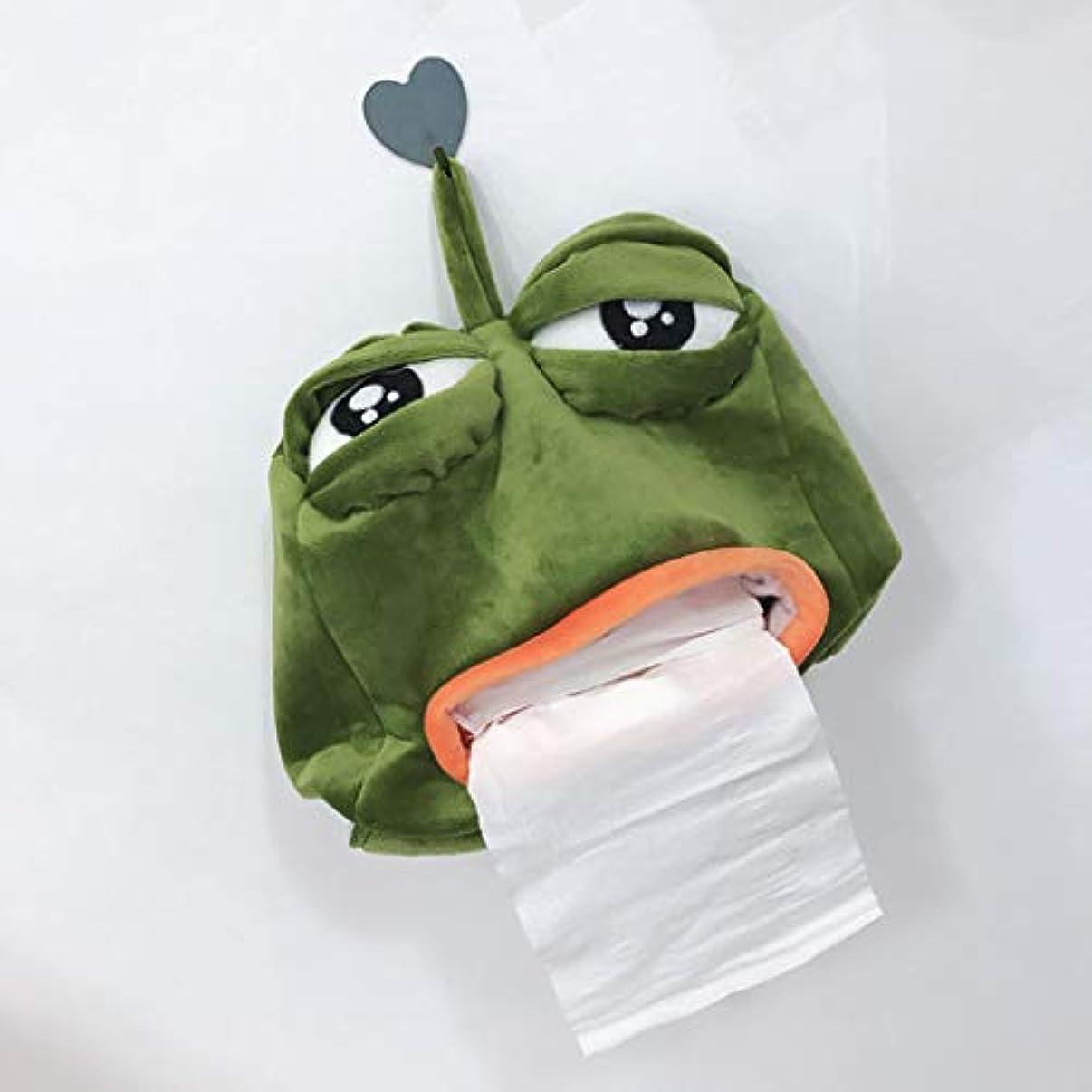 厚さスマッシュ市の花SMMRB かわいい漫画のティッシュボックス悲しいカエルのカエルのトレイの部屋の装飾の収納ボックス、20.5cm * 21cm