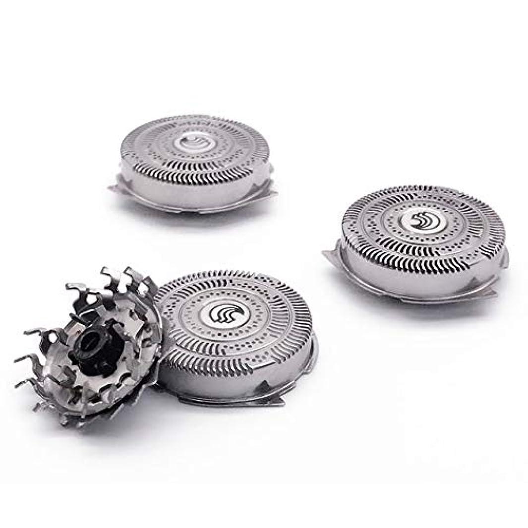 急襲登場穏やかなシェーバーカミソリヘッド交換 替え刃 に適用するPhilips HQ9 DualPrecisionヘッド(3個)