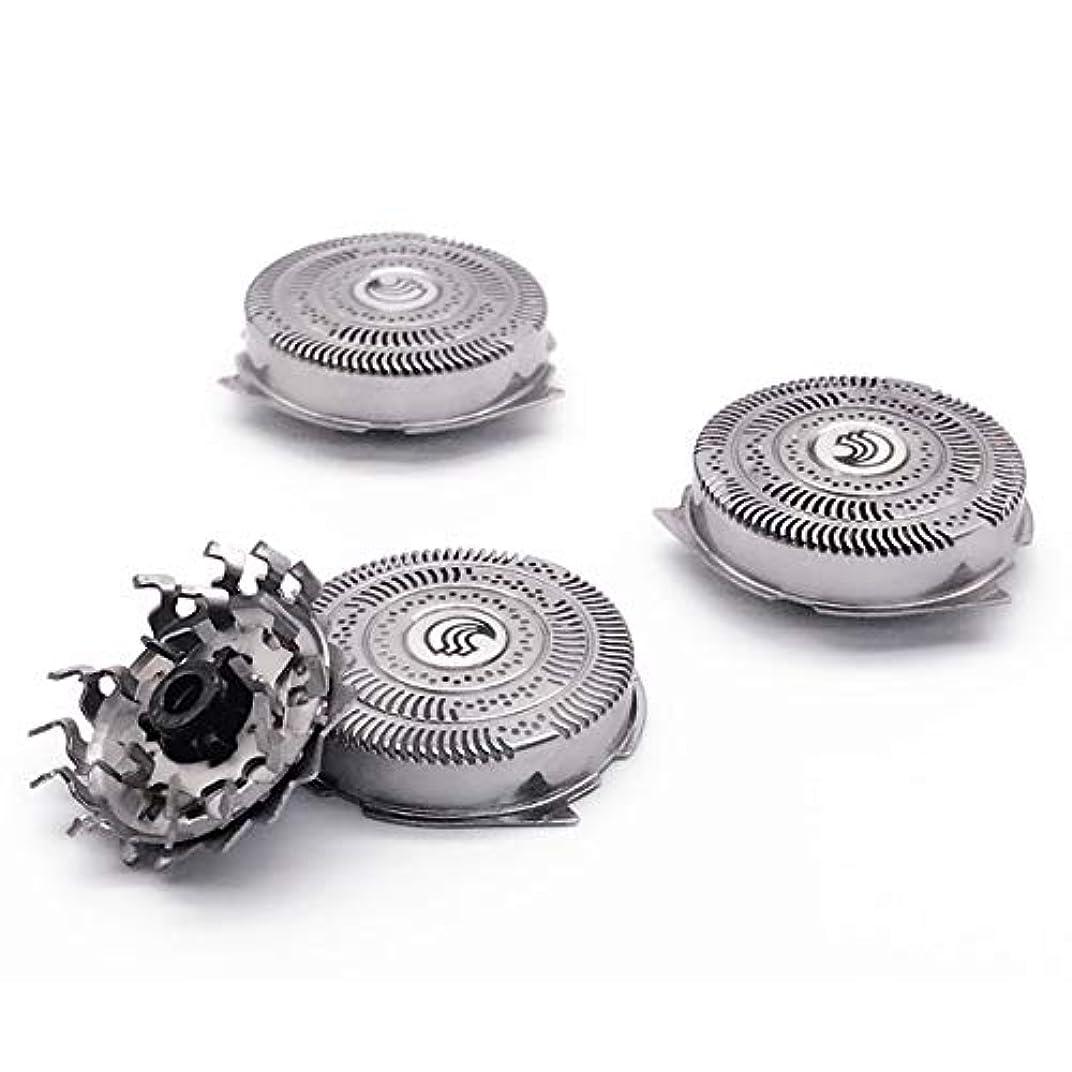 石の円周乱用シェーバーカミソリヘッド交換 替え刃 に適用するPhilips HQ9 DualPrecisionヘッド(3個)