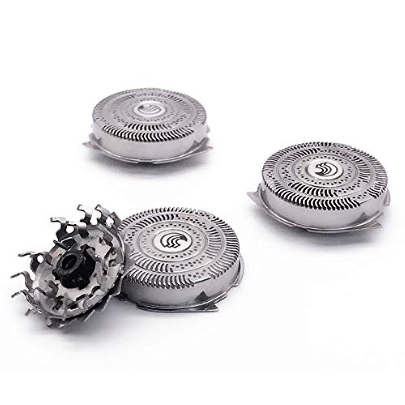 全部明らか力学シェーバーカミソリヘッド交換 替え刃 に適用するPhilips HQ9 DualPrecisionヘッド(3個)