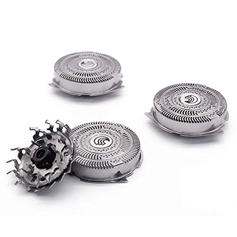 ボウル間に合わせ類推シェーバーカミソリヘッド交換 替え刃 に適用するPhilips HQ9 DualPrecisionヘッド(3個)