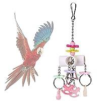 オウム噛む玩具 オウムおもちゃ 小動物用 吊下げタイプ玩具 鈴付き ストレス解消 ペットおもちゃ インコ 鳥 おもちゃ