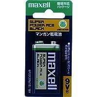 maxell マンガン乾電池 黒タイプ 角型9V 1本 ブリスターパック 6F22(BN) 1B