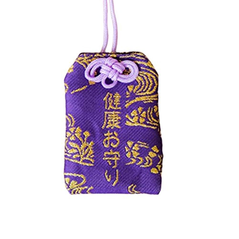 日本のスタイルの祝福バッグのハンドバッグアクセサリー車飾りの飾り #19