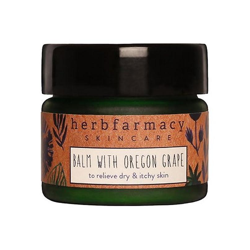 サスペンド味遠いハーブファーマシー (herbfarmacy) オーガニック グレープ バーム 〈フェイスバーム〉 (20mL)