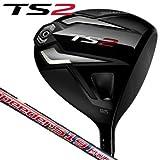 TITLEIST(タイトリスト) TS2 ドライバー Titleist Speeder 519 EVOLUTION カーボンシャフト メンズゴルフクラブ 右利き用