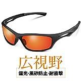 偏光レンズ スポーツサングラス 【釣り 自転車 アウトドア スキー ゴルフ 運転】偏光レンズサングラス 収納ケース付 超軽量UV400 紫外線カット (レッド)