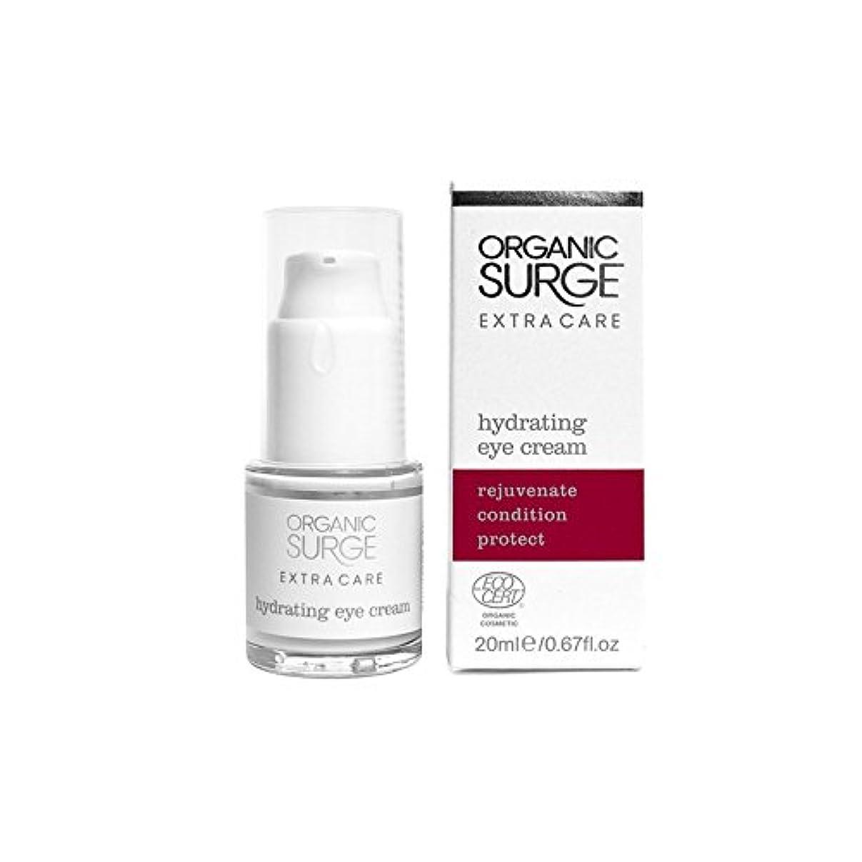 踏み台建設ミケランジェロ有機サージエクストラケア水和アイクリーム(20ミリリットル) x4 - Organic Surge Extra Care Hydrating Eye Cream (20ml) (Pack of 4) [並行輸入品]
