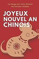 Joyeux Nouvel An Chinois: Idée cadeau sympa et original pour le nouvel an Chinois 2020, année du Rat   Un carnet de notes de 120 pages