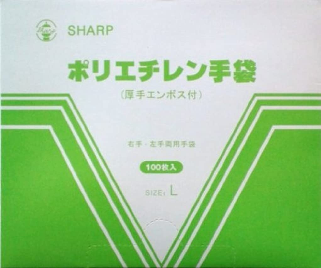 八百屋声を出して欺新鋭工業 SHARP ポリエチレン手袋 左右兼用100枚入り Lサイズ 100枚入り